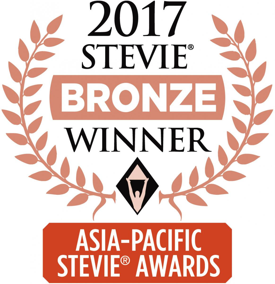 stevie awards sponsoredlinx